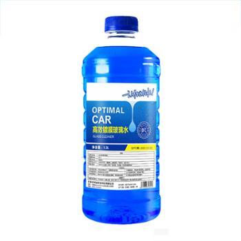 车之秀品强效玻璃水雨刷精防冻4瓶1.3L