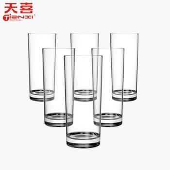 天喜玻璃杯家用水杯牛奶杯茶杯6只装
