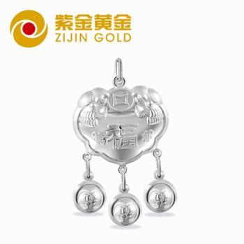 紫金黄金(ZiJin)足银儿童宝宝出生送礼小福星银锁包婴儿配饰银锁空心