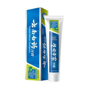 云南白药薄荷清爽型牙膏210g*2