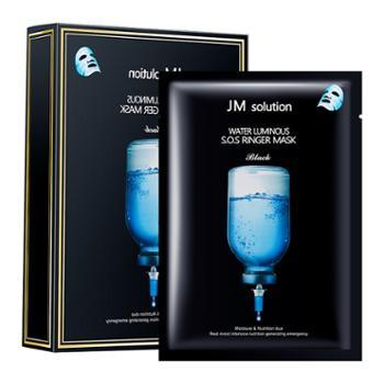 JM深层补水保湿面膜10片
