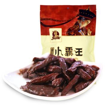 独伊佳椒麻口味牛肉干内蒙古赤峰小吃318g