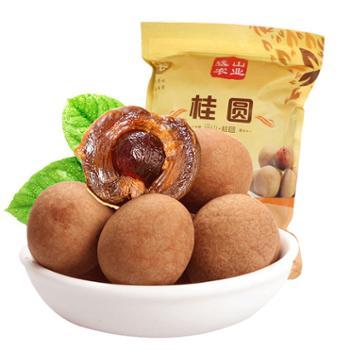 远山农业莆田优选6A大桂圆干500g*1袋