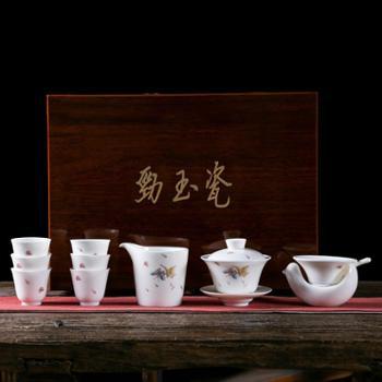 陶立方德化白瓷手绘茶具套装玉瓷盖碗品茗杯功夫茶具礼盒初夏追梦TF-6034