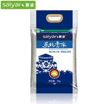 赛亚(Saiyar)东北香米5kg 黑龙江香米