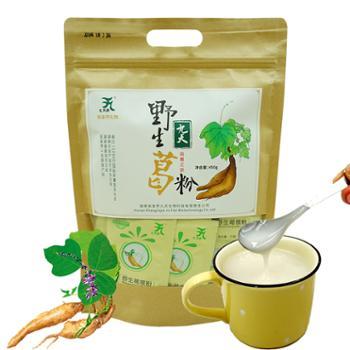 九天天然野生葛根粉牛皮纸袋装450g/袋营养早餐代餐葛粉