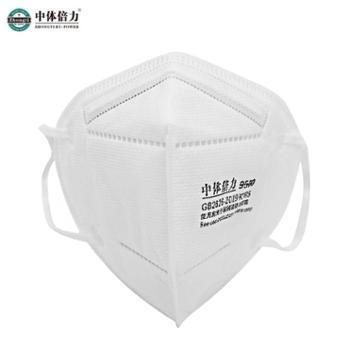 中体倍力kn95防粉尘防霾 防病毒耳戴式防护口罩20枚