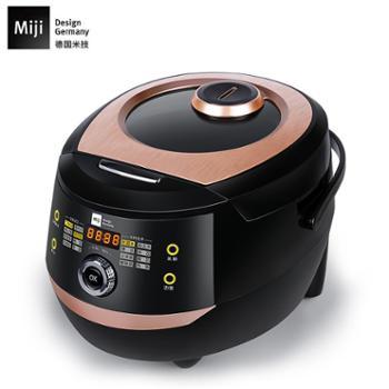 德国米技/MIJI 4.0L微电脑多功能 飞梭触控电饭煲 ECG-104L