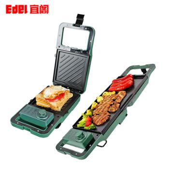 EDEI宜阁 多功能 折叠煎烤料理机 牛扒机 YG-JK1105