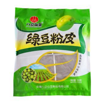 八公山泉 绿豆粉皮 250gX2袋 食用方式多样
