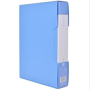 齐心(COMIX)PF80AK-1 大容量资料册 A4 80袋 配外壳 蓝色