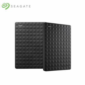 Seagate希捷睿翼移动硬盘500gUSB3.0硬盘睿翼500gb