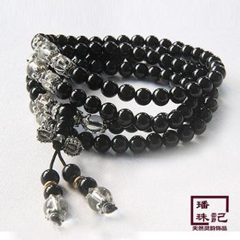璠珠记玛瑙系列黑玛瑙108佛珠手链