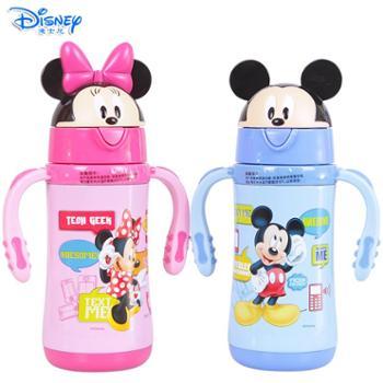 Disney/迪士尼儿童300ML保温学饮吸管杯GX-5768
