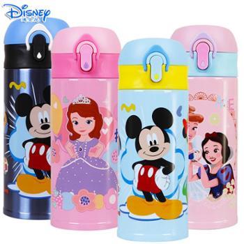 迪士尼儿童不锈钢350ML保温直饮杯HM3223