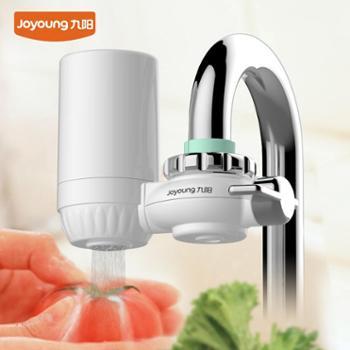 九阳活性炭厨房自来水龙头净水器JYW-T01