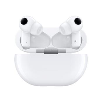 HUAWEI FreeBuds Pro蓝牙耳机