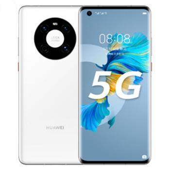 HUAWEI Mate 40E 麒麟990E芯片 5G全网通手机