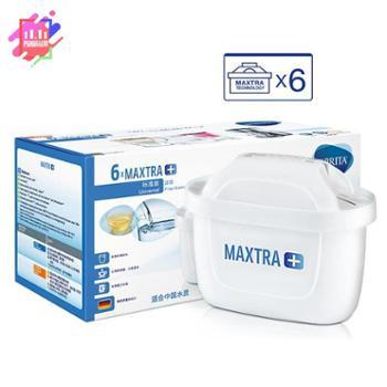 BRITA(碧然德)6枚装滤芯过滤净水器家用滤水壶Maxtra标准版