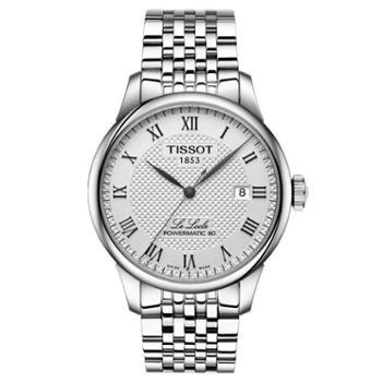 天梭TISSOT-力洛克系列机械男表T006.407.11.053.00/T006.407.11.033.00可选瑞士手表进口腕表