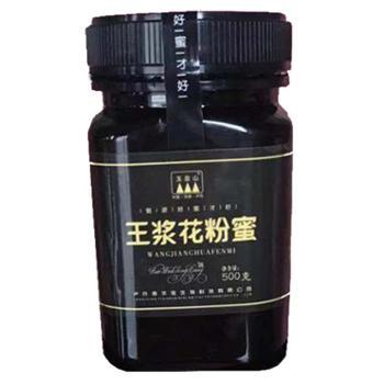 玉皇山 王浆花粉蜜 500克