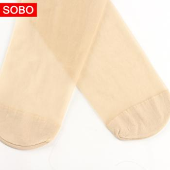 SOBO肉色丝袜5D超薄透明遮肤袜子