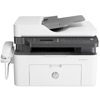 【分期免息】惠普(HP)133pn锐系列新品激光多功能一体机打印机M1219nf升级款