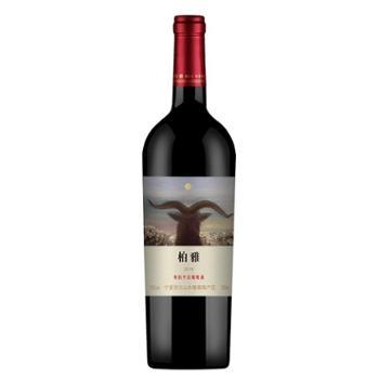 中国柏雅有机干红(岩羊)葡萄酒红酒750ml*1建发酒业宁夏贺兰山