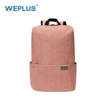 WEPLUS双肩包简约便携小背包男女时尚休闲双肩包WP1765