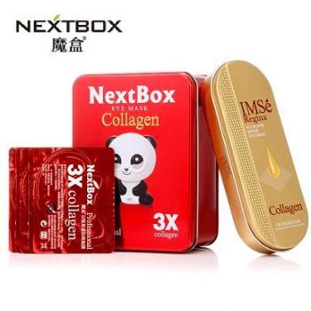 魔盒3X胶原蛋白眼膜眼贴26对送透明质酸眼霜买一送一