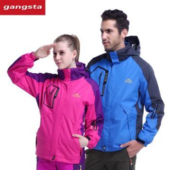 【gangsta】新款加绒加厚男女冲锋衣情侣登山服WK-1203