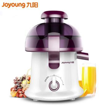 九阳榨汁机家用全自动果蔬多功能迷你炸水果汁机JYZ-D68