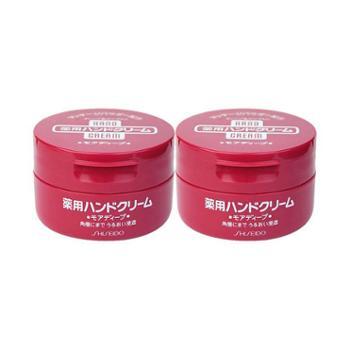 资生堂【2件装】日本资生堂尿素护手霜100g/件