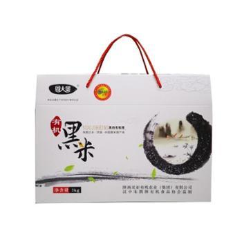【双亚粮油】洋县有机黑米3kg礼盒装