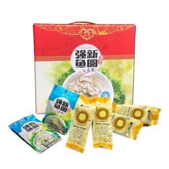 强新精品鱼饼4包成型鱼圆2包750克善融礼盒