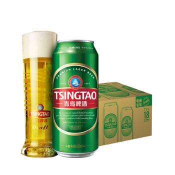 青岛啤酒1903精酿啤酒500ml*18听装