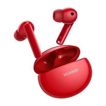 华为FreeBuds4i主动降噪入耳式真无线蓝牙耳机