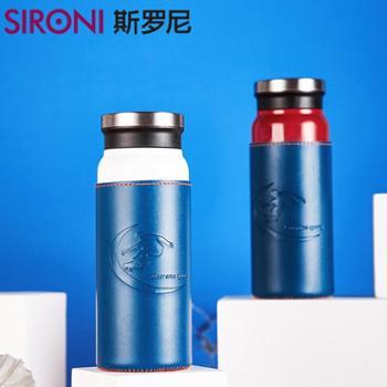 意大利斯罗尼运动水杯 男女保温杯 大容量304不锈钢 便携情侣杯子