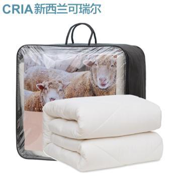 新西兰进口CRIA羊毛冬被 双人加厚被子 羊绒被芯 成人保暖被 享舒适睡眠 加厚保暖 轻盈柔软