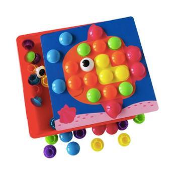 蘑菇钉组合塑料拼插板儿童早教益智力玩具 3-6岁男女宝宝创意拼图