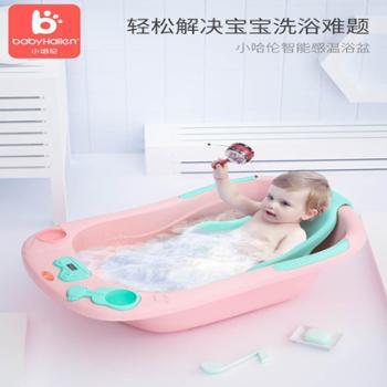 小哈伦儿童洗澡桶婴儿浴盆宝宝浴桶小孩泡澡沐浴用品家用大号加厚