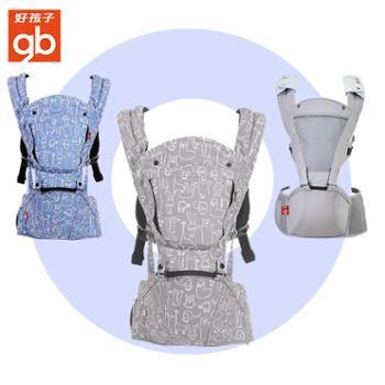 好孩子婴儿腰凳背带宝宝抱带轻便夏季透气多功能抱婴腰带抱娃神器