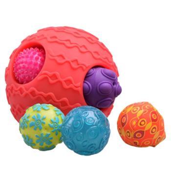 比乐(母婴)B.Toys 手抓球婴儿童益智扣洞洞玩具宝宝触觉球类训练触感