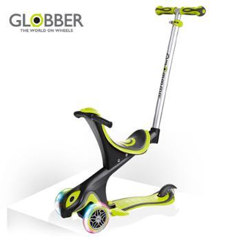GLOBBER/高乐宝 五合一儿童多功能滑板车1-3-6岁宝宝滑滑车可坐可推溜溜车