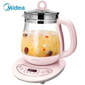 美的(Midea)养生壶电水壶电热水壶烧水壶多功能花茶壶电茶壶煮水壶一机多用煮茶器1.5L玻璃MK-GE1506c