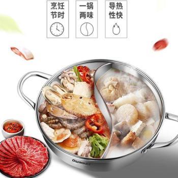 创生太极锅30-JHB20 30cm 火锅 鸳鸯锅