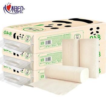 心相印竹π卷纸ZLR070 3提共36卷 卫生纸