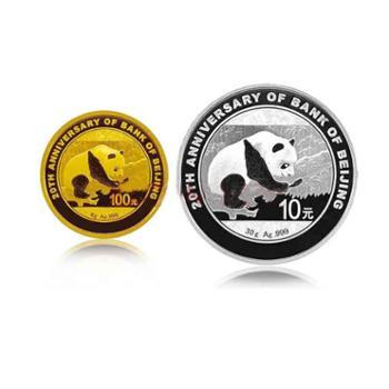 中国金币 北京银行成立20周年熊猫加字金银币