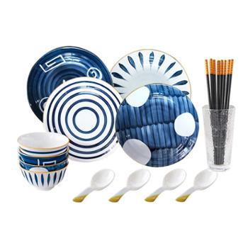 伊兰 手绘日式餐具16件套 碗碟餐具套装勺筷组合YL-1605C