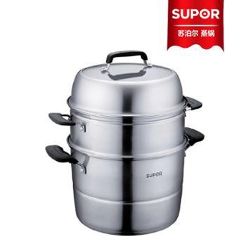 Supor/苏泊尔【SZ30E1】30厘米 304不锈钢复底蒸锅